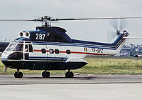 Helicopter-DataBase Photo ID:4008 IAR-330L Puma IAR Brasov YR-SPZ cn:5600