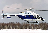 Helicopter-DataBase Photo ID:5789 ANSAT Kazan Helicopters 03 blue