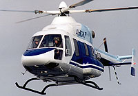 Helicopter-DataBase Photo ID:5790 ANSAT Kazan Helicopters 03 blue