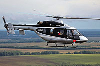 Helicopter-DataBase Photo ID:11432 ANSAT-K Russian Helicopters 909 black cn:410A04