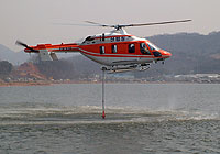 Helicopter-DataBase Photo ID:5791 ANSAT Office of Forestry Aviation Service FP301 cn:410A02