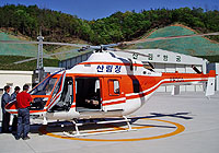 Helicopter-DataBase Photo ID:5793 ANSAT Office of Forestry Aviation Service FP301 cn:410A02