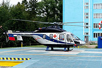 Helicopter-DataBase Photo ID:15606 ANSAT-GMSU Vyatkaavia RA-20004 cn:33076