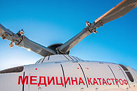 Helicopter-DataBase Photo ID:15568 ANSAT-GMSU Russian Helicopter Systems RA-20012 cn:33088