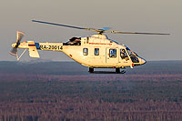 Helicopter-DataBase Photo ID:15586 ANSAT-GMSU Russian Helicopter Systems RA-20014 cn:33090