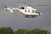 Helicopter-DataBase Photo ID:17283 ANSAT Omsk Civil Aviation Flight Training and Technical College RA-20023 cn:33097