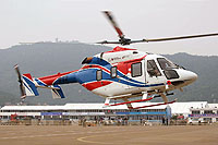 Helicopter-DataBase Photo ID:15048 ANSAT Russian Helicopters 982 black