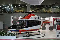 Helicopter-DataBase Photo ID:15556 ANSAT Russian Helicopters  cn:030901