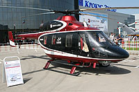 Helicopter-DataBase Photo ID:15591 ANSAT Kazan Helicopters  cn:398A01