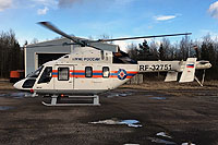Helicopter-DataBase Photo ID:16668 ANSAT-GMSU FGUAP MChS ROSSII RF-32751 cn:33104