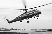 Helicopter-DataBase Photo ID:16950 Mi-10K Aeroflot CCCP-04135 cn:2299