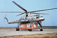 Helicopter-DataBase Photo ID:1548 Mi-10 Soviet Air Force