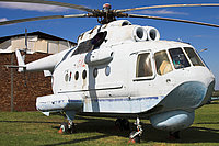 Helicopter-DataBase Photo ID:4539 Mi-14BT Museum Krumovo - Bulgarian Air Force Museum 812 cn:U5008