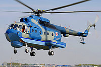 Helicopter-DataBase Photo ID:3654 Mi-14PL (upgrade by WZL-1) 29th Aviation Squadron of the Navy 1001 cn:A1001