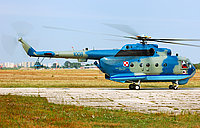 Helicopter-DataBase Photo ID:2463 Mi-14PL (upgrade by WZL-1) 29th Aviation Squadron of the Navy 1008 cn:A1008