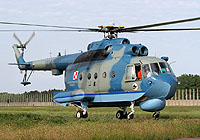 Helicopter-DataBase Photo ID:4636 Mi-14PL (upgrade by WZL-1) 29th Aviation Squadron of the Navy 1008 cn:A1008