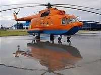 Helicopter-DataBase Photo ID:636 Mi-14PZh Veles UR-BYE cn:74036