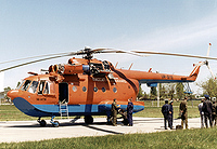 Helicopter-DataBase Photo ID:2748 Mi-14PZh Passat-Parallaks UR-BYE cn:74036
