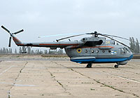 Helicopter-DataBase Photo ID:4544 Mi-14PS Naval Forces of Ukraine 34 yellow cn:75099