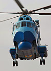 Helicopter-DataBase Photo ID:14123 Mi-14PLM Naval Forces of Ukraine 35 yellow cn:78494