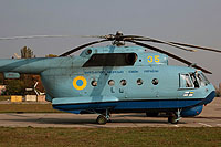 Helicopter-DataBase Photo ID:14121 Mi-14PLM Naval Forces of Ukraine 35 yellow cn:78494