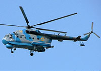Helicopter-DataBase Photo ID:4545 Mi-14PLM Naval Forces of Ukraine 36 yellow cn:78495