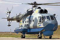 Helicopter-DataBase Photo ID:11931 Mi-14PLM Naval Forces of Ukraine 36 yellow cn:78495