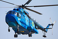 Helicopter-DataBase Photo ID:1498 Mi-14PLM Naval Forces of Ukraine 37 yellow cn:78461