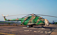 Helicopter-DataBase Photo ID:1233 Mi-8MTV-1 Guinee Air Force FAG-1009