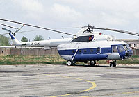 Helicopter-DataBase Photo ID:4434 Mi-17 unknown 4K-13410 cn:202M10
