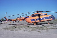 Helicopter-DataBase Photo ID:11974 Mi-8MTV-1 unknown 4K-25115 cn:95731