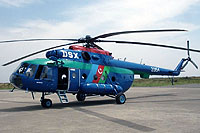 Helicopter-DataBase Photo ID:7494 Mi-8MTV-1 State Border Service 20154 cn:95627