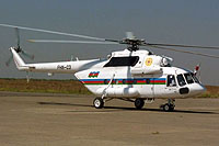 Helicopter-DataBase Photo ID:7493 Mi-17-1V Ministry of Emergency Situations FHN-03 cn:031M03