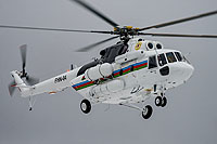 Helicopter-DataBase Photo ID:13998 Mi-17-1V Ministry of Emergency Situations FHN-04 cn:031M04