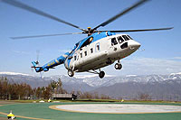 Helicopter-DataBase Photo ID:8949 Mi-171 Aviaservisi 4L-LLL cn:59489619851