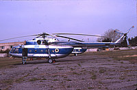 Helicopter-DataBase Photo ID:4139 Mi-8MTV-1 Georgian Air Force 01 blue