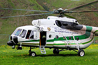 Helicopter-DataBase Photo ID:11940 Mi-8MTV-1 MIA Border Police of Georgia GBP-10001