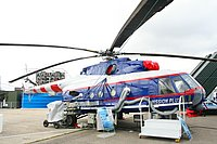 "Helicopter-DataBase Photo ID:1763 Mi-17 ""MISSION PLUS"" Israel Aircraft Industries Ltd IAI817 cn:94849"