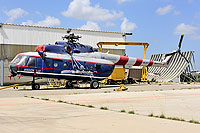 "Helicopter-DataBase Photo ID:12349 Mi-17 ""MISSION PLUS"" Israel Aircraft Industries Ltd IAI817 cn:94849"