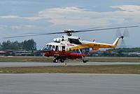 Helicopter-DataBase Photo ID:516 Mi-17-1V Fire and Rescue Department of the Royal Malaysian Air Force M49-02 cn:95824
