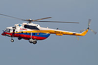 Helicopter-DataBase Photo ID:2134 Mi-17-1V Fire and Rescue Department of the Royal Malaysian Air Force M994-01 cn:458M01