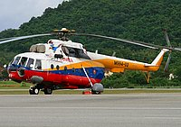 Helicopter-DataBase Photo ID:2059 Mi-17-1V Fire and Rescue Department of the Royal Malaysian Air Force M994-02 cn:95824