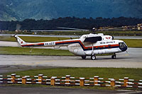 Helicopter-DataBase Photo ID:11223 Mi-8MTV-1 Gorkha Airlines 9N-ADT cn:95604