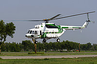 Helicopter-DataBase Photo ID:12439 Mi-17-1V Government of Punjab AP-BGX cn:586M25