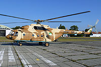 Helicopter-DataBase Photo ID:11764 Mi-17-V5 Pakistan Army Aviation 58628 cn:586M28