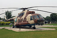 Helicopter-DataBase Photo ID:15139 Mi-17-1V Pakistan Army Museum 58660