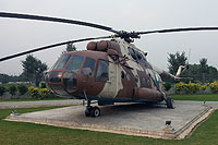 Helicopter-DataBase Photo ID:15140 Mi-17-1V Pakistan Army Museum 58660