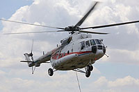 Helicopter-DataBase Photo ID:15396 Mi-171C Qingdao Helicopter Aviation Company B-7833 cn:171C00156084206U