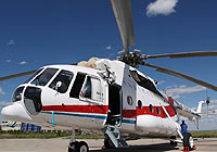 Helicopter-DataBase Photo ID:5041 Mi-171C Qingdao Helicopter Aviation Company B-7834 cn:171C00156084207U
