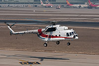 Helicopter-DataBase Photo ID:15387 Mi-171C Qingdao Helicopter Aviation Company B-7834 cn:171C00156084207U